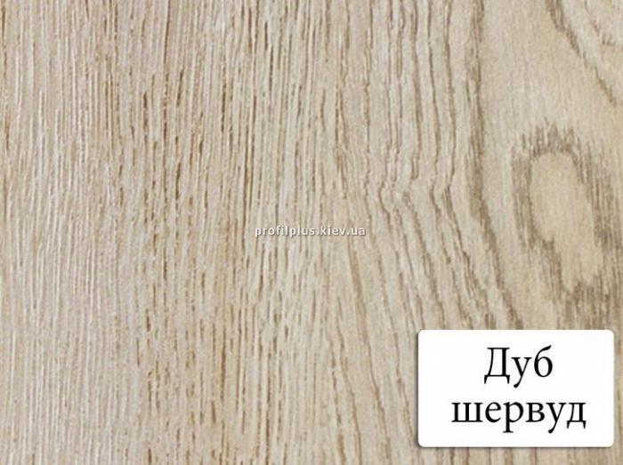 Магазин строительных материалов Уста