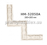 Угловой элемент Classic Home NEW HM 32050A