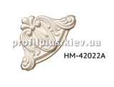 Угловой элемент Classic Home NEW HM 42022A